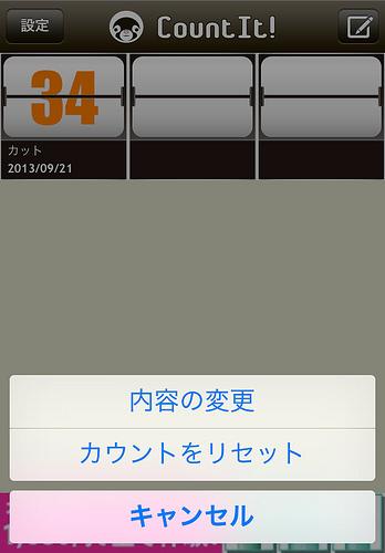 IMG_7391