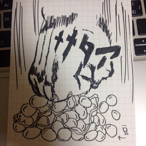 IMG_8720