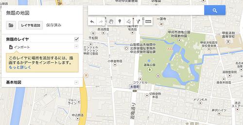 2014-07-04_2125
