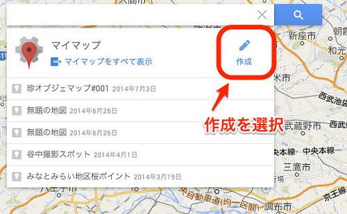 2014-07-04_2121