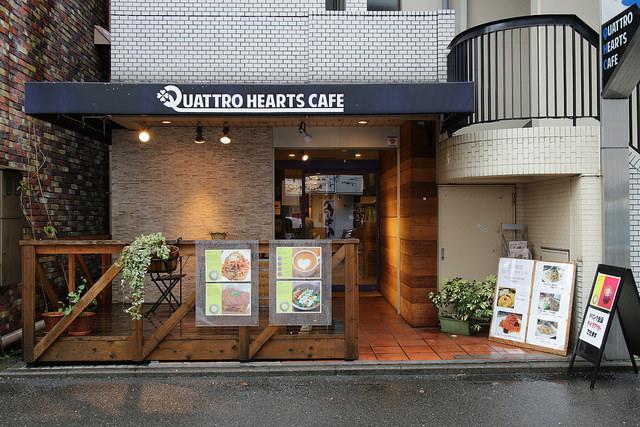 クアトロハーツカフェ
