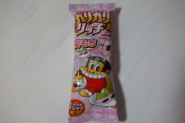 ガリガリ君桜餅
