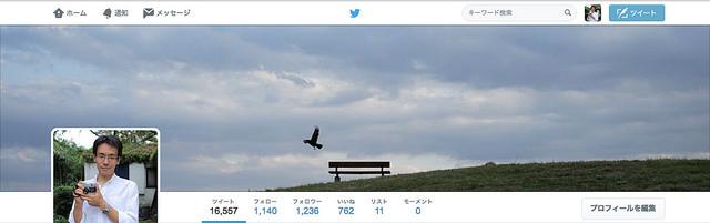 Twitterヘッダー