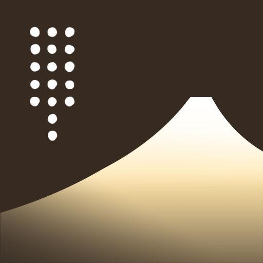 フォト一句キナリ - 縦書き・ぬくもりのある手書きフォント - photoikku KINARI