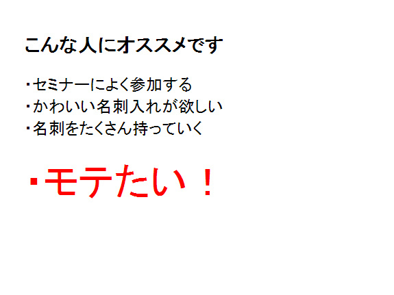 2012-10-02_2321