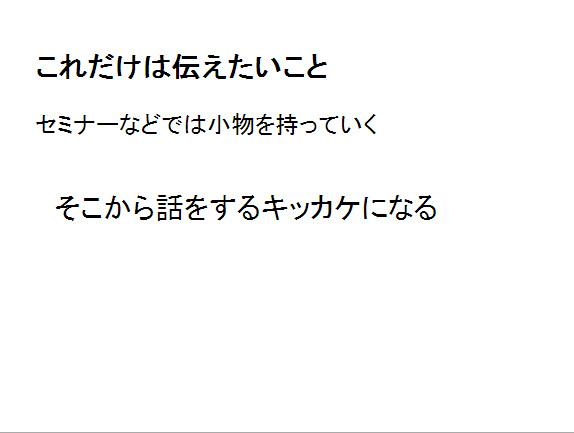 2012-10-02_2321_001