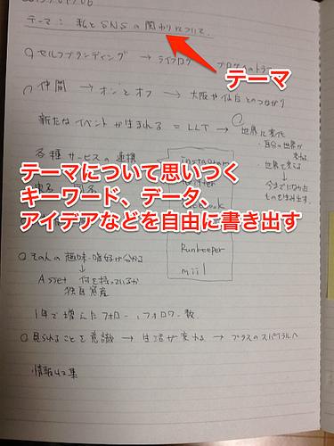 IMG_6119
