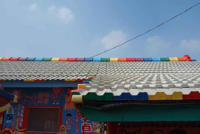 彩虹眷村の屋根