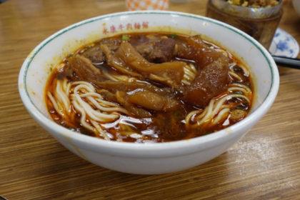 永康牛肉麺